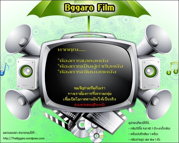 Bggaro Film